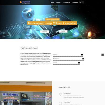 milonas.com.gr